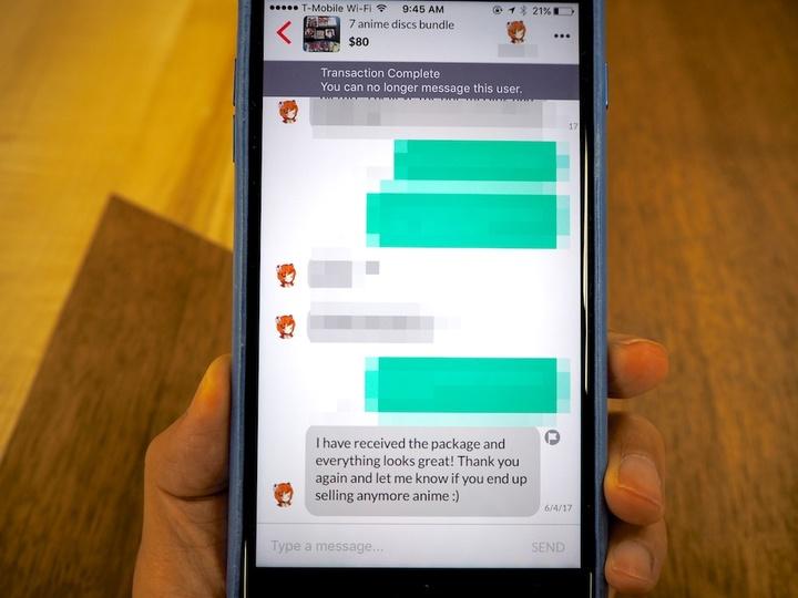 メルカリのメッセージ画面