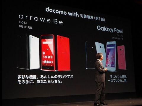 今秋登場の新iPhone、ドコモは「攻めの姿勢」で挑む —— 新料金で格安SIM流出も歯止め、盤石の体制へ