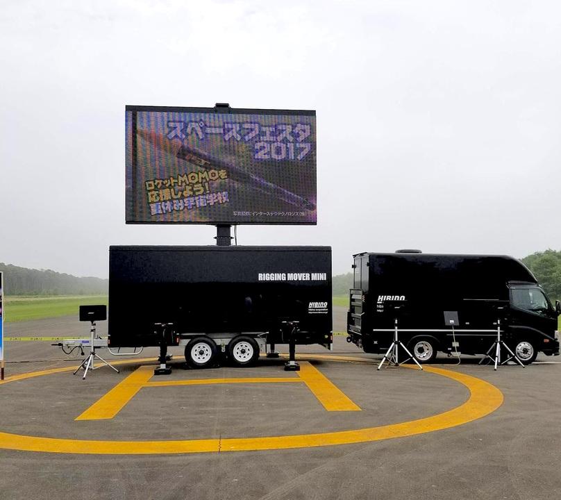 航空公園滑走路の中継スクリーン。
