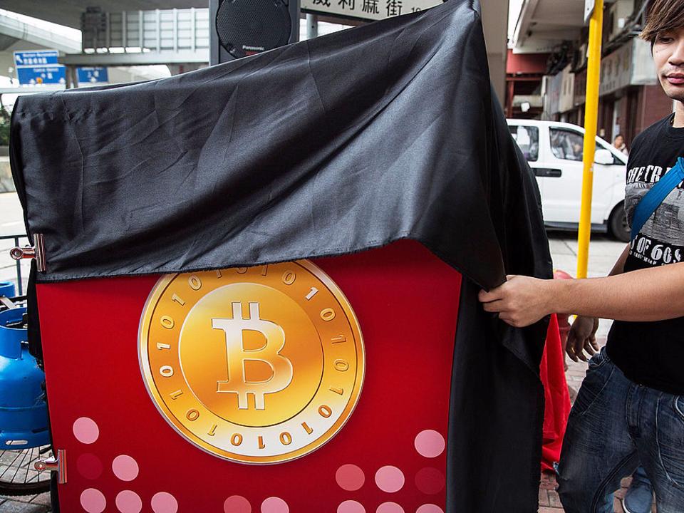 2014年香港初のビットコイン取引所がオープン