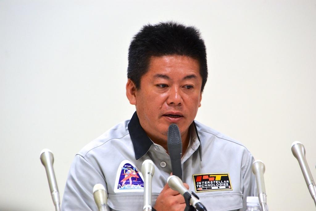 IST創業者の堀江貴文氏