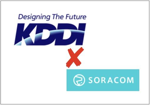 KDDIが買収したベンチャー「ソラコム」とは? 両社がリリース配信、子会社化へ