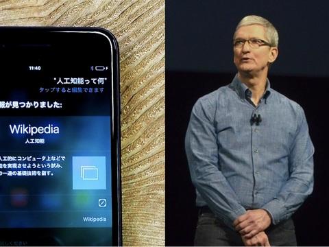 """9月の次期iPhoneの""""中身""""はアップルの試金石になる —— AI対応の「出遅れ」巻き返せるか?"""