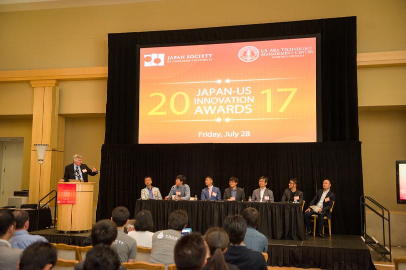 US Japan Innovation Awards