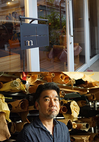 上:m+(エムピウ) 下:店主の村上雄一郎さん。