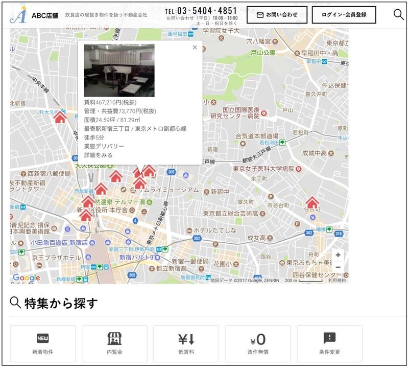ABC店舗の取り扱い不動産マップ