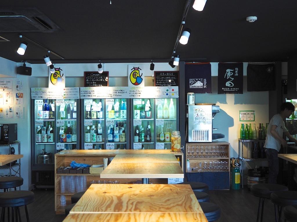 KURAND新宿店