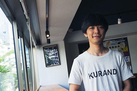 KURAND広報の辻本氏