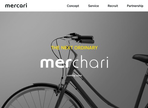 メルカリのシェア自転車「メルチャリ」の仕様を人材採用から推測する
