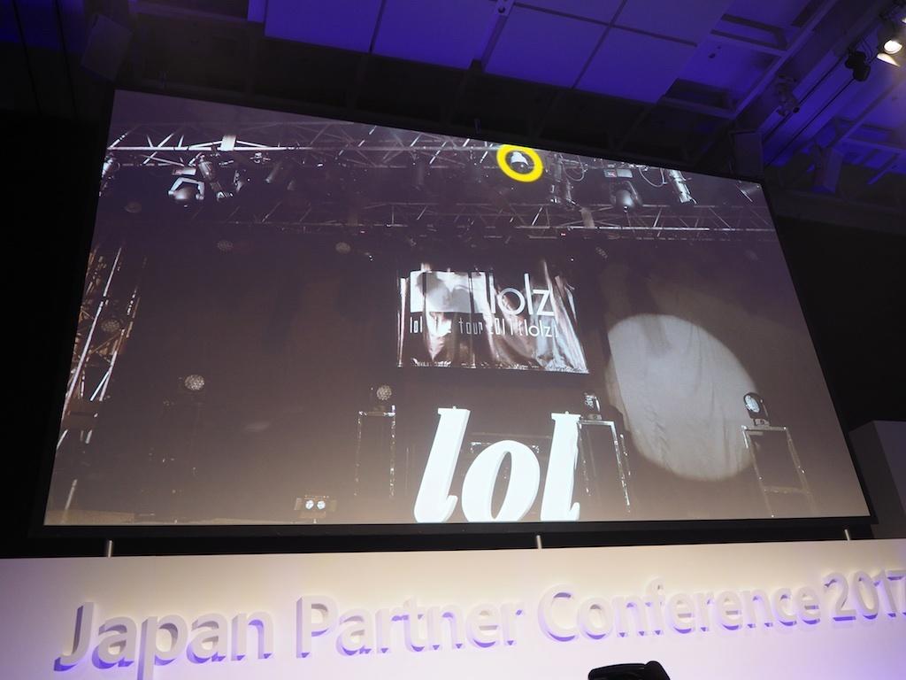 感情分析用のステージカメラ