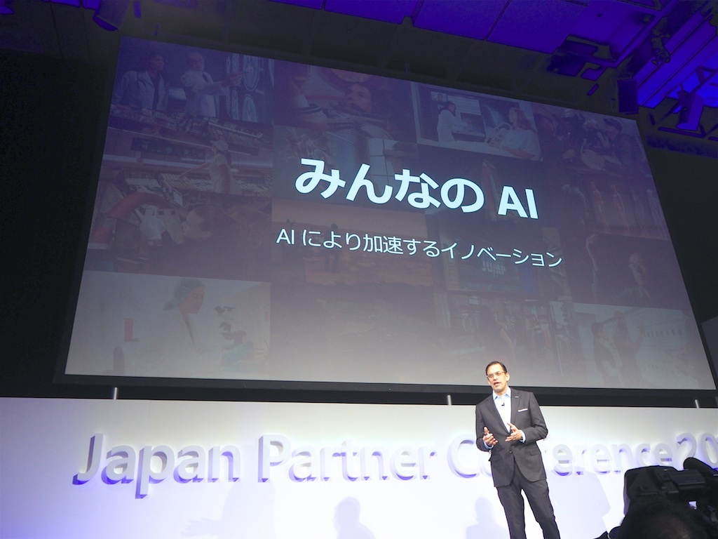 Japan Partner Conferenceに登壇する日本マイクロソフト平野社長
