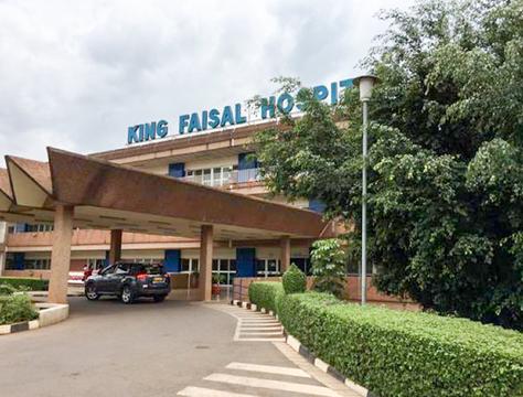 ルワンダの病院外観