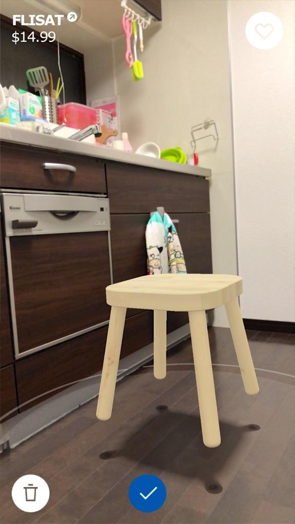 IKEAのアプリもARKit対応