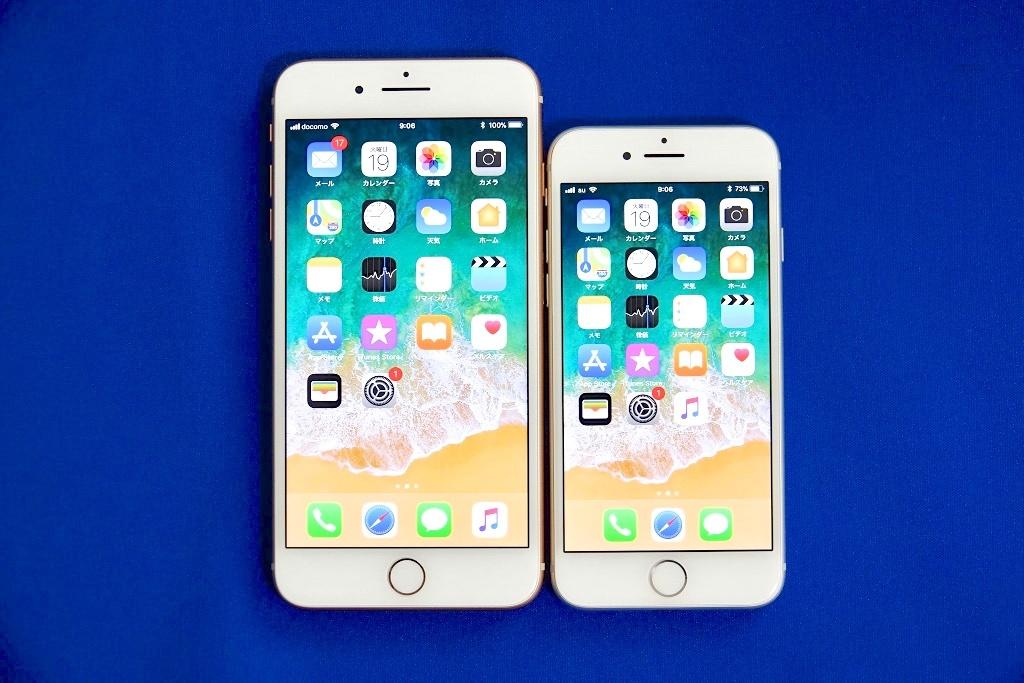 iPhone8とiPhone8Plus