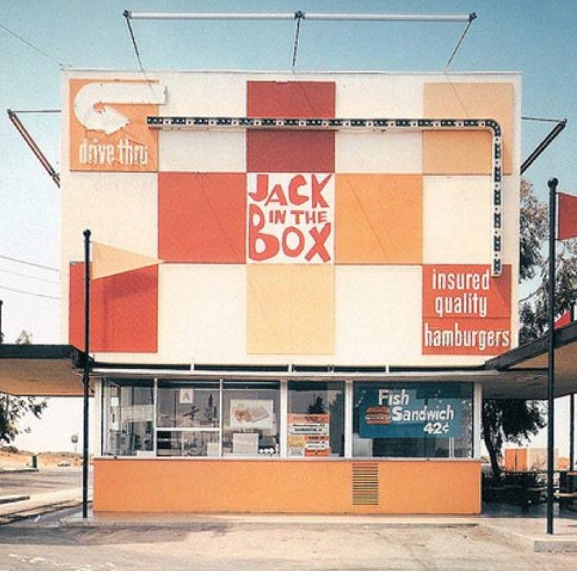 1960年代の店舗