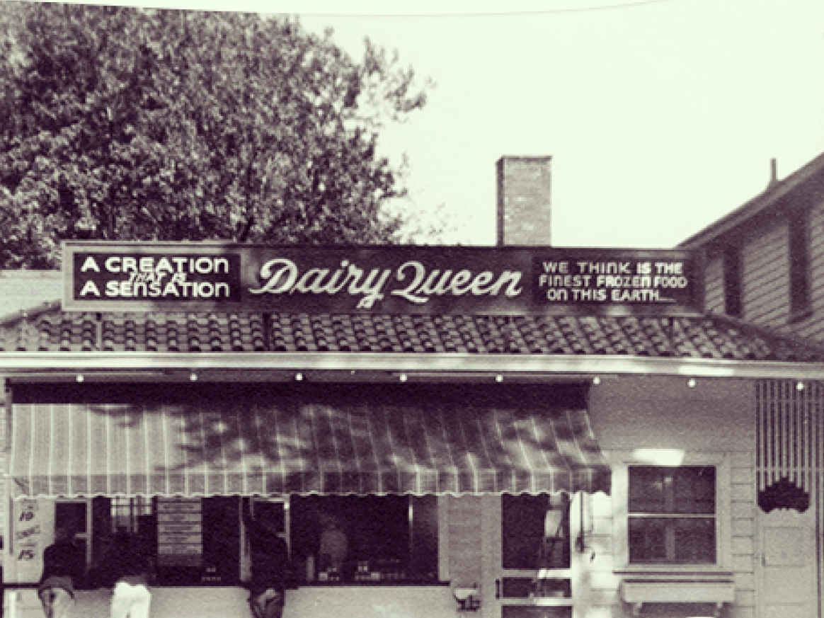 デイリークイーンの1号店
