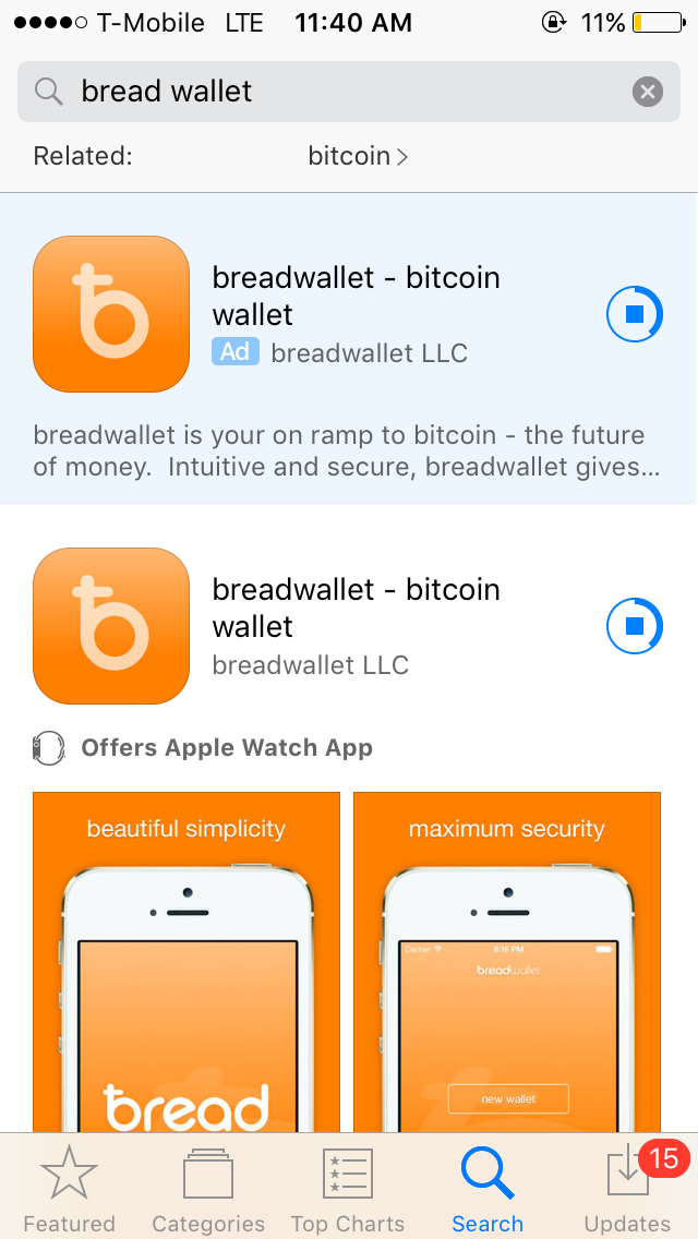appのダウンロード画面