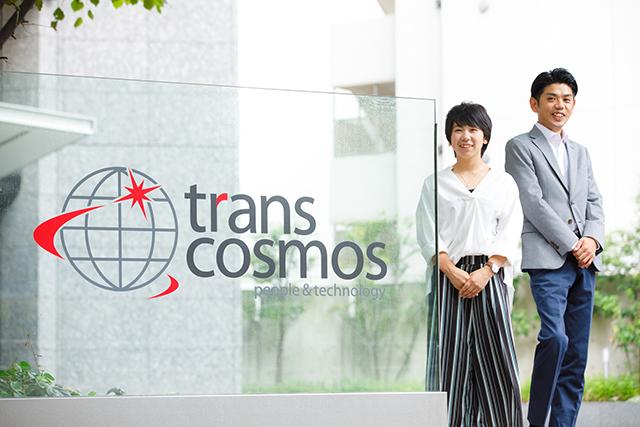 170914LH-trans-cosmos-01-01-TIMA7228