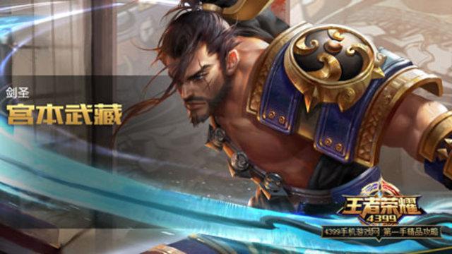 """中国史上最大のヒットゲーム「王者栄耀」——1億女子たちを""""中毒""""にした3つの鍵"""