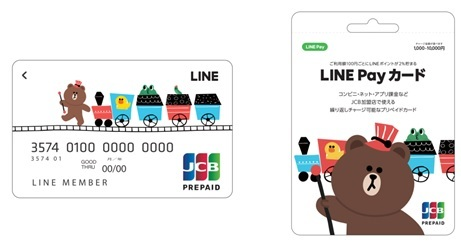 LINE Payのカード券面