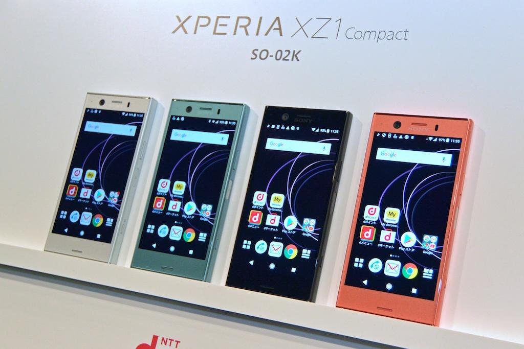 Xperia XZ1 Compactのカラバリ