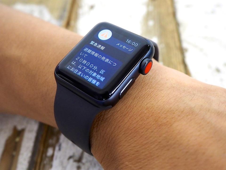 AppleWatch Series 3の防災速報通知