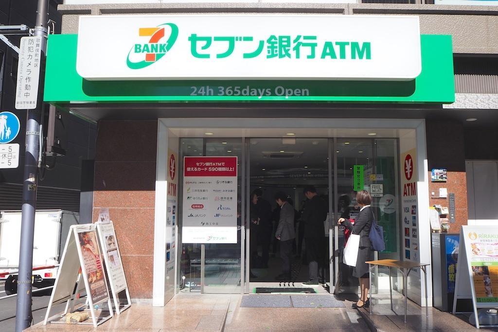歌舞伎町のセブン銀行ATM