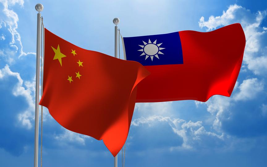 中国と台湾の国旗