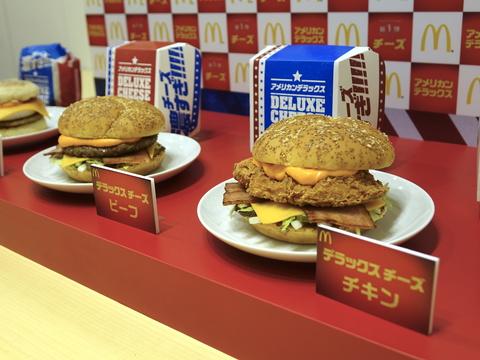 マック「¥490バーガー」でわかる景気回復 —— 高級バーガー戦争を尻目に狙う客