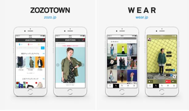 ZOZOTOWNのスタートトゥデイが欧米でプライベートブランド事業 —— L.A.、ベルリンに拠点