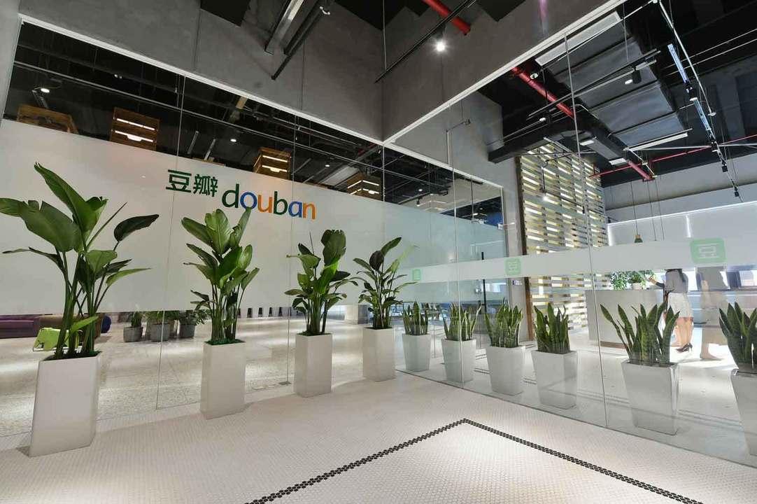 doubanのオフィス