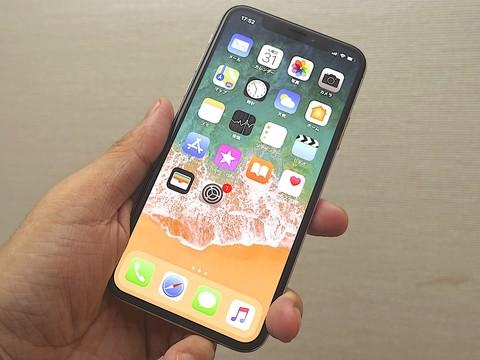 「iPhone X」開封速攻レビュー、このサイズ感と有機EL大画面はアリだ