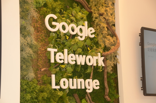 グーグルが11月限定の無料コワーキング「テレワークラウンジ」を六本木にオープン