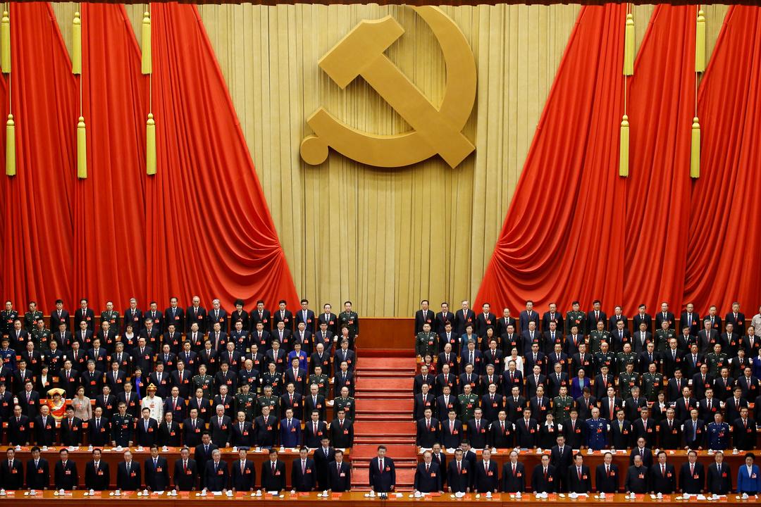 中国共産党大会