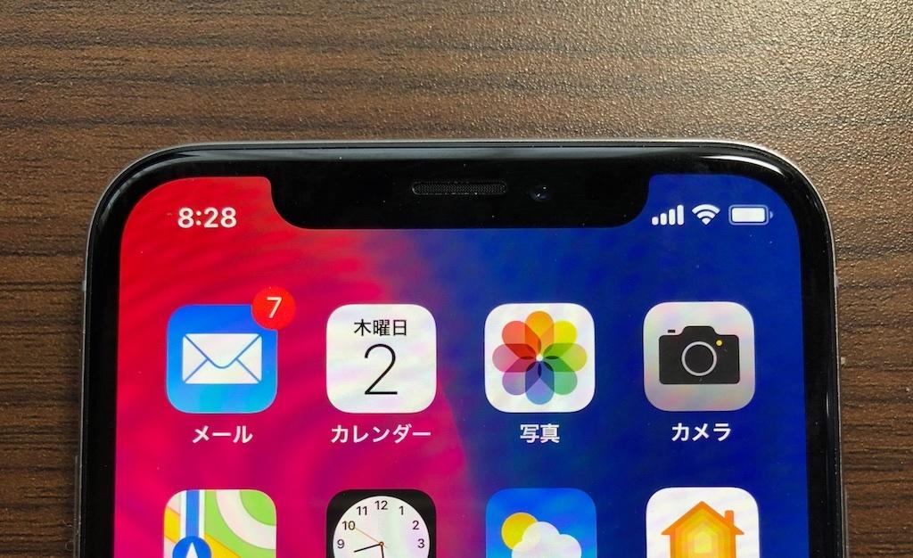 iPhoneX上部