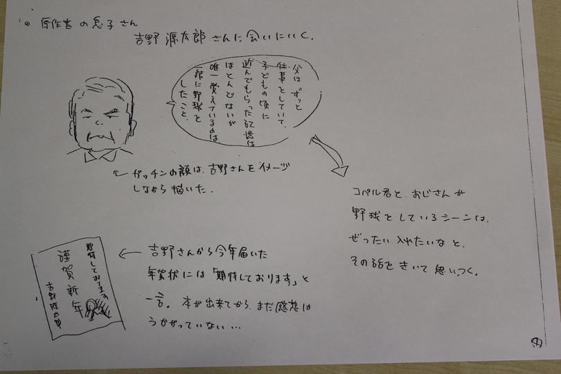 企画レジュメ3