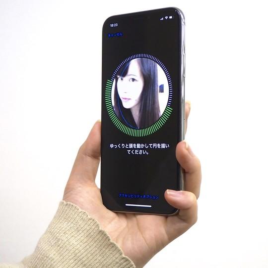 Face IDの登録画面