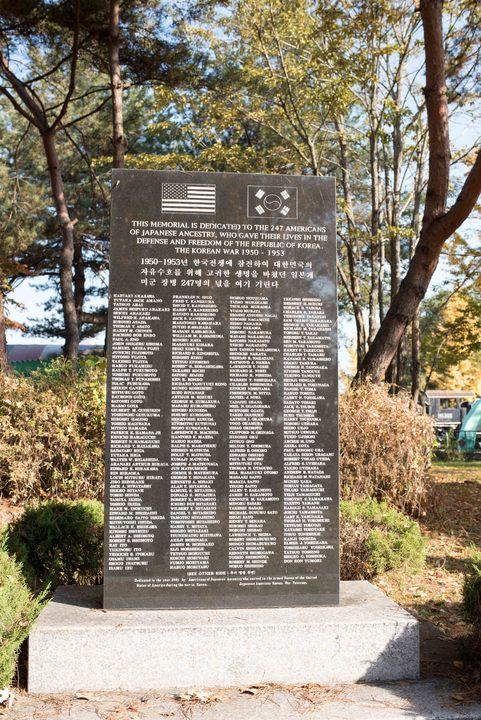日系アメリカ人の石碑