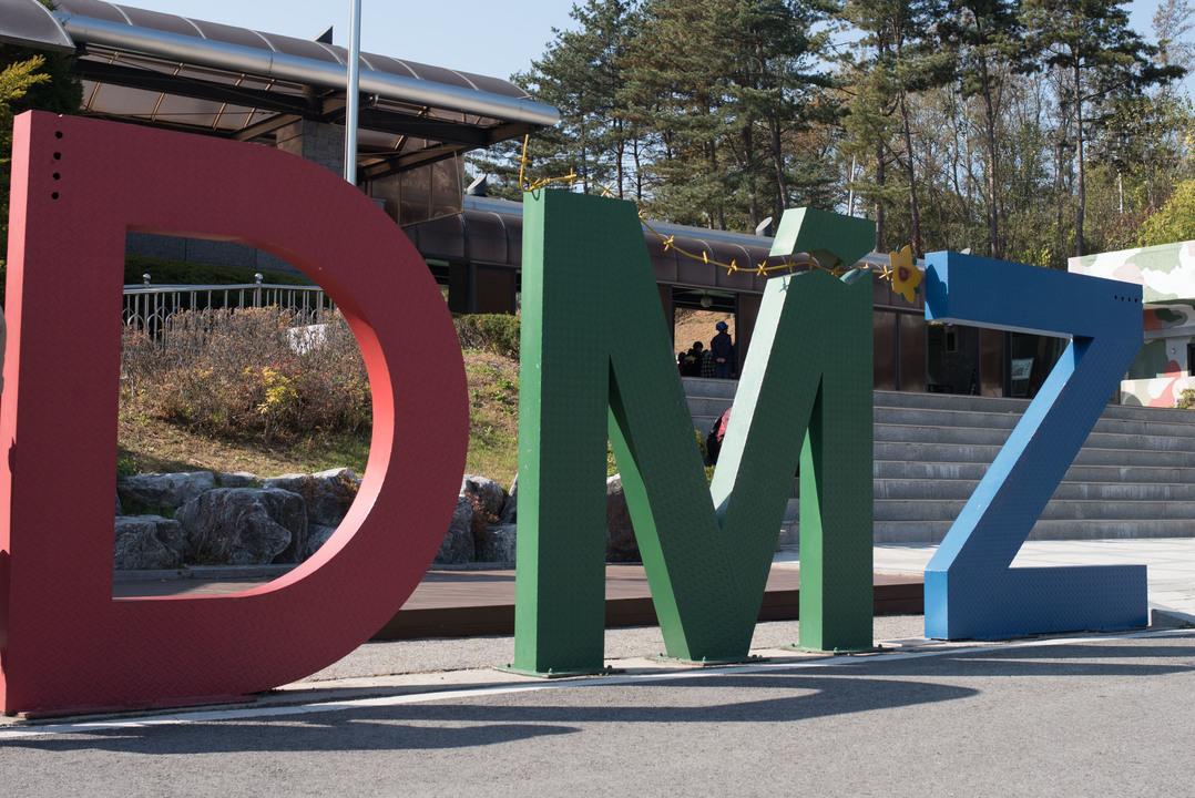 「DMZ 韓国」の画像検索結果