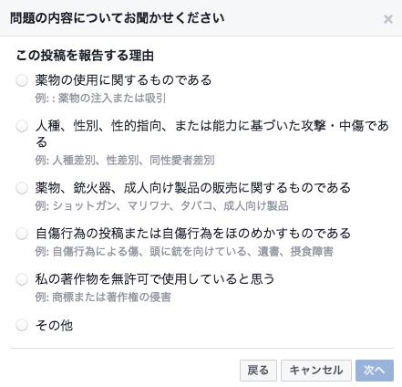 facebookjisatu