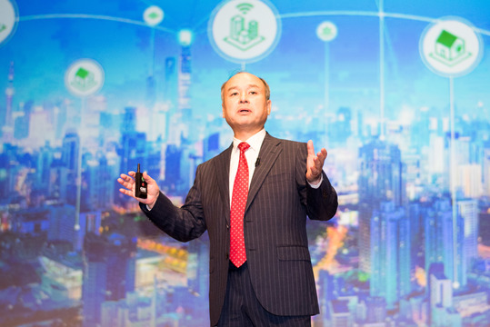 ソフトバンク・ビジョン・ファンド、20社に平均1000億円を投資