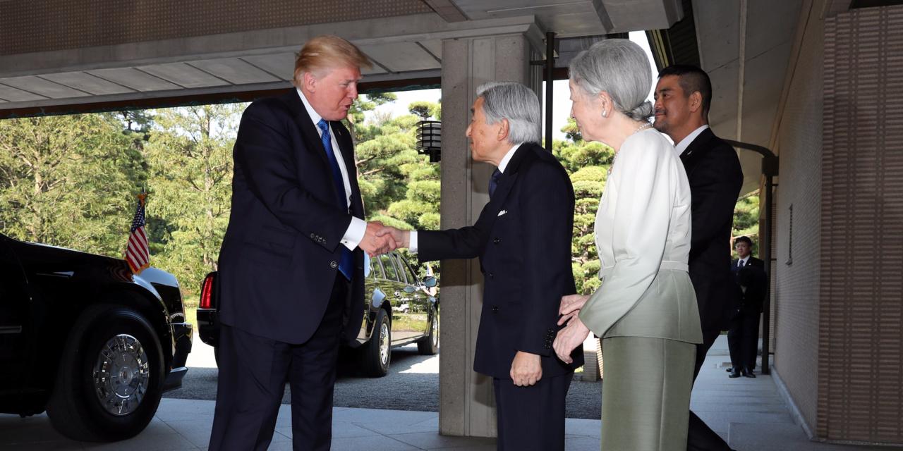 天皇皇后両陛下とトランプ大統領