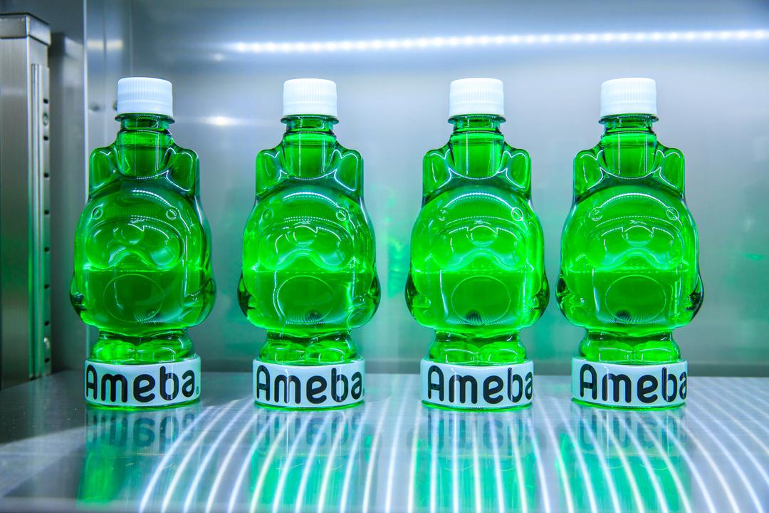 AbamaTVの水