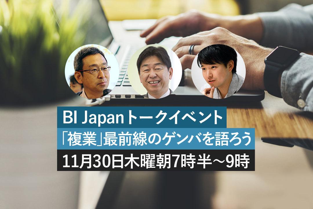 11月30日イベント告知