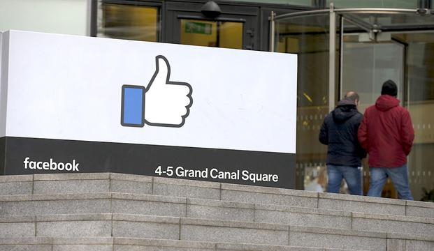 Facebook決算で見るべきは驚くほど低い「法人税」だ —— 節税が巨人の競争力を高める