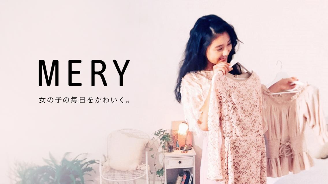 新生MERYのイメージ画