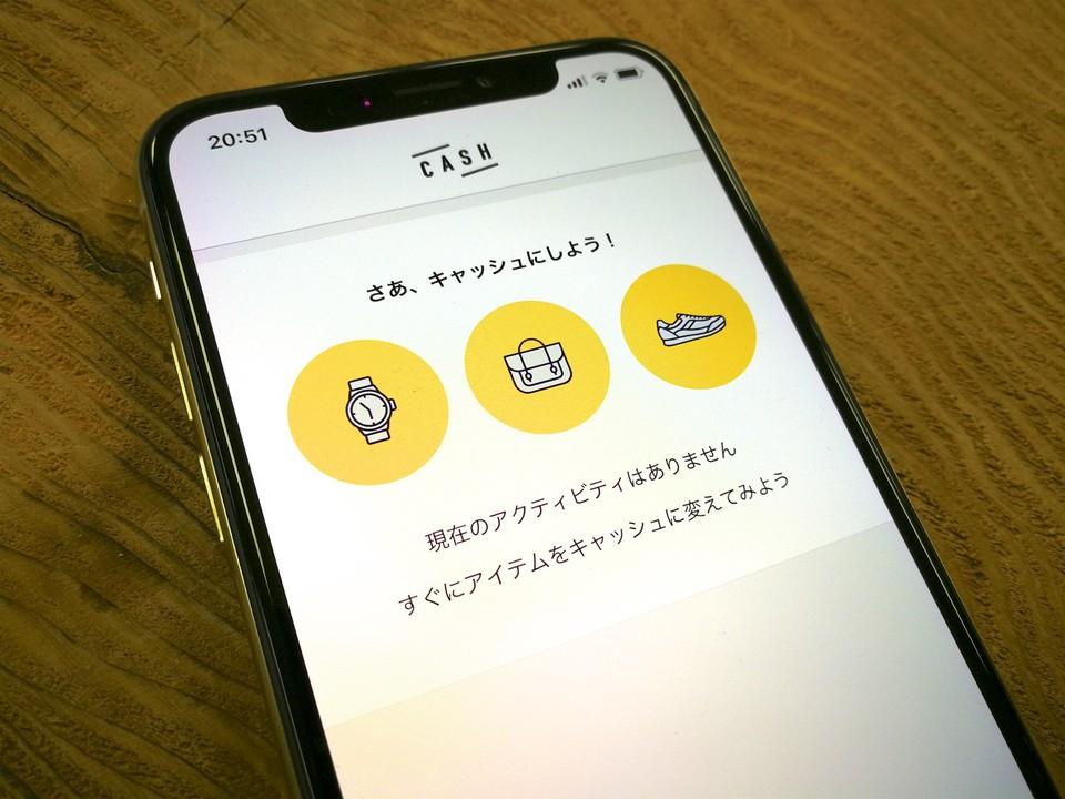 CASHのアプリ