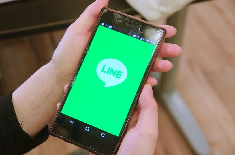 LINE離れのイメージカット