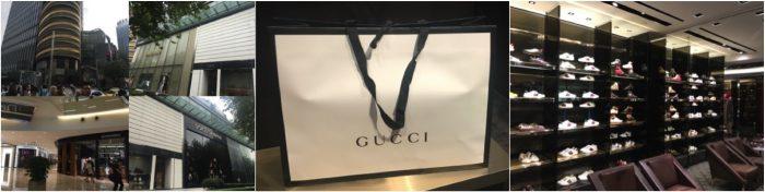 Gucci-700x176