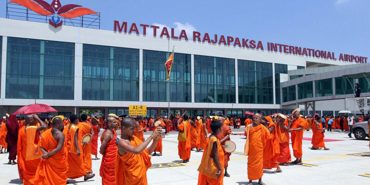 マッタラ・ラジャパクサ国際空港